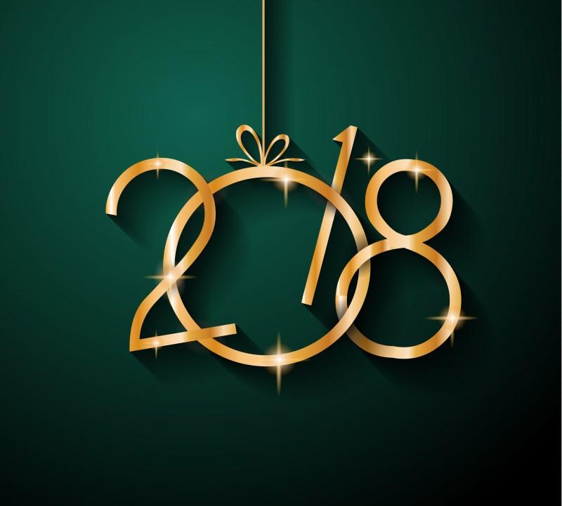 Интернет-студия Web112 поздравляет с новым 2018 годом!