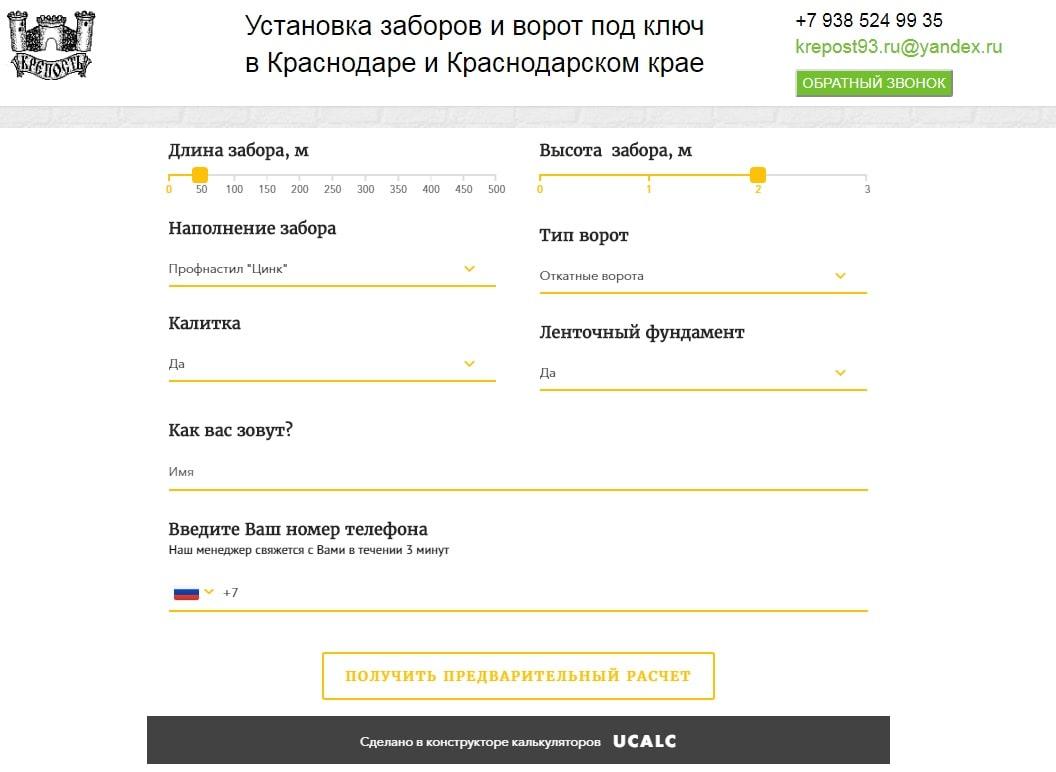 Официальный сайт сбербанка онлайн личный кабинет регистрация