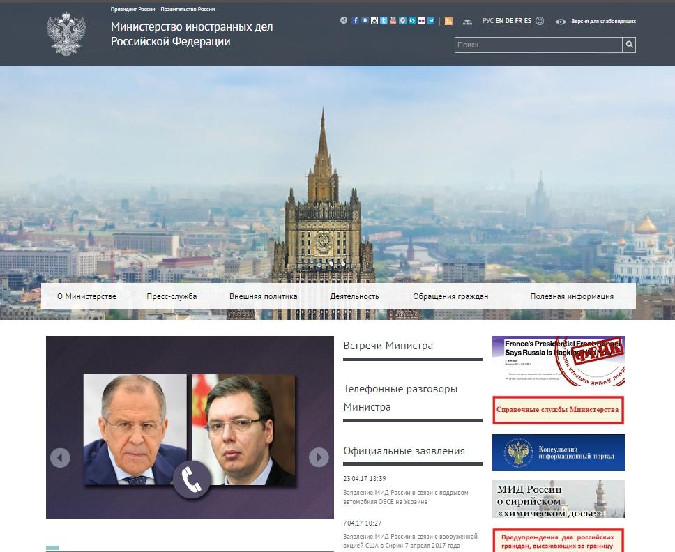 Основные отличия сайта государственной организации