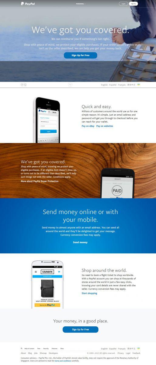 Сайт PayPal